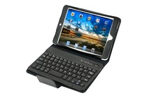 iPad Cases - Leather Look Case with Bluetooth Keyboard for iPad Mini
